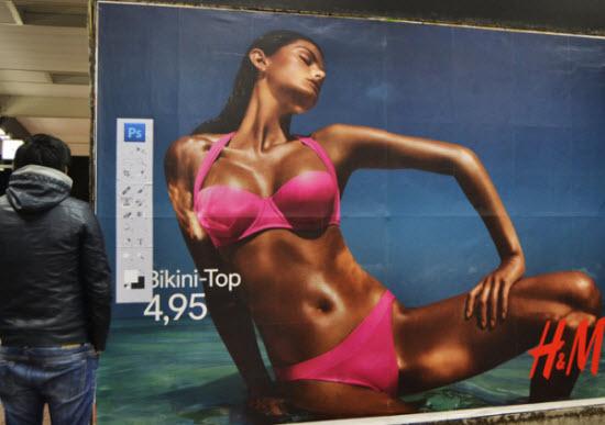 Le Street Art « rend hommage » à Photoshop  > Creanum