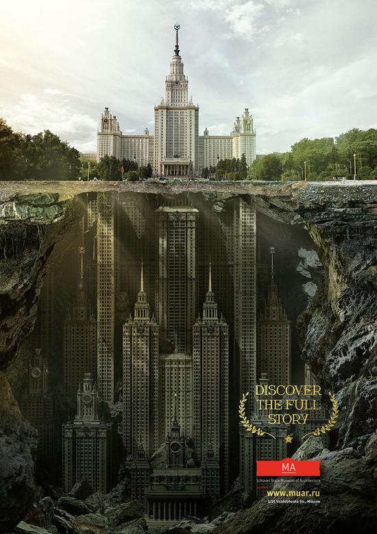 Une campagne de pub imagine la face cachée des monuments russes > Creanum
