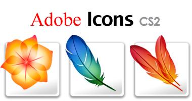 Adobe vous offre gracieusement la CS2 !  > Creanum
