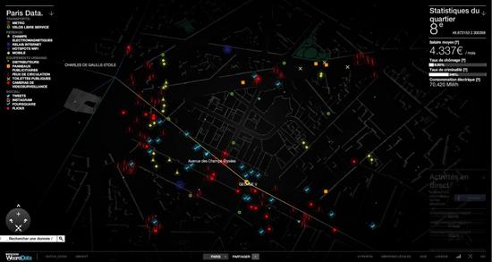Ubisoft WatchDogs: les données parisiennes comme outil de pub > Creanum