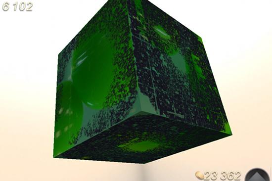 Curiosity : On sait enfin ce qu'il y avait à l'intérieur du cube > Creanum