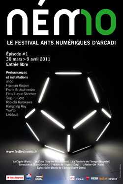 Némo 2011 : le festival des Arts Numériques > Creanum