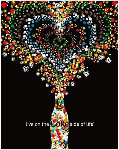 Ceci est du « Coke art » > Creanum